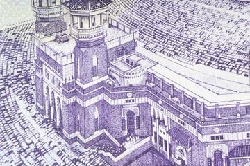 Five Hundred Saudi Riyal close up with selective focus