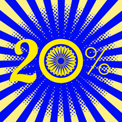 Independence Day of India. 20 percent discount. Rays from the center. Blue wheel with 24 spokes