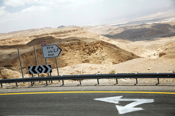 A road sign pointing to the direction of the southern Israeli city of Eilat is seen north to Eilat