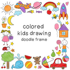 frame with colored kids drawing -  vector illustration, eps