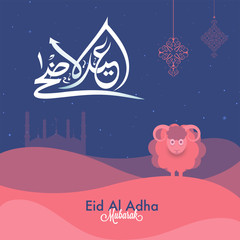 Arabic Islamic calligraphy of Eid Al Adha Mubarak text on night view landscape with mosque and sheep illustration for Muslim Festival celebration.
