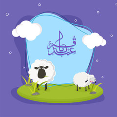 Shiny blue Eid-Al-Adha Mubarak greeting card design decorated with bunting flag, stars and illustration of a sheep on golden crescent moon for Muslim community festival celebration.
