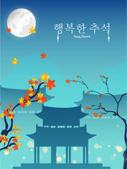 Greeting card design with Korean text Happy Chuseok, silhouette of Sojiji Temple (Nishiarai Daishi) and full moon.