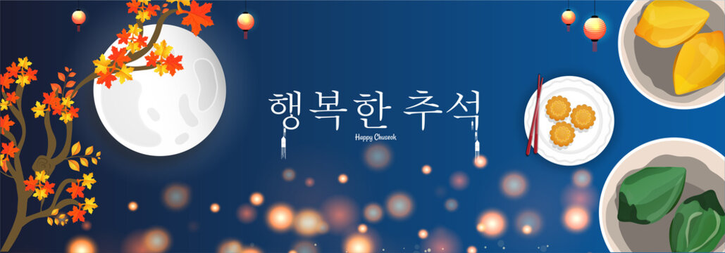 Banner or poster design, Korean text Happy Chuseok with dessert cake songpyeon, cookies, full moon and autumn tree.