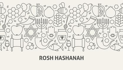 Rosh Hashanah Banner Concept