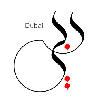 Dubai Word in arabic calligraphy - Vector Illustration.