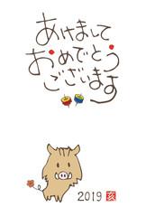 亥年 手書きの可愛いイノシシの年賀状
