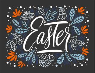 Easter vector lettering card. Easter. Ornate handdrawn postcard with ink lettering.