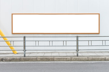 Canvas Prints Stairs Large blank billboard on a street wall, banners with room to add your own text