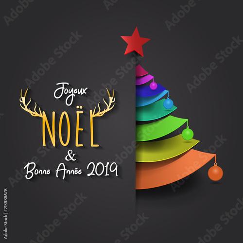 Photos De Joyeux Noel Et Bonne Annee.Bonne Annee 2019 Bonne Annee 2019 Noel