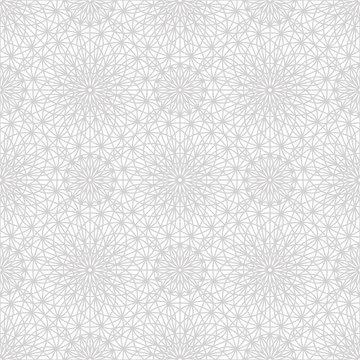 Geometric seamless pattern. Ornamental modern texture. Vector illustration
