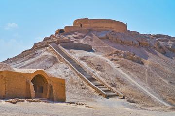 Zoroastrian traditions, Yazd, Iran
