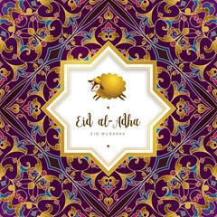 Happy sacrifice celebration Eid al-Adha card.