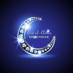 Eid al-Adha, Kurban Bajram muslim festival.