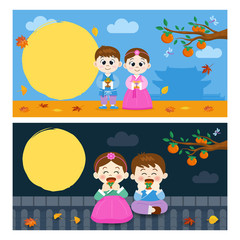 Chuseok, Korean Mid autumn festival banner, 