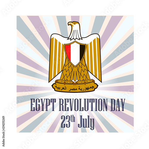 Egypt Revolution Day Illustration With National Symbol Stock Image