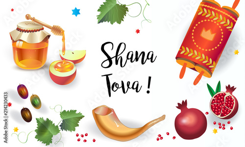 Image result for shanah tovah yom kippur and sukkot