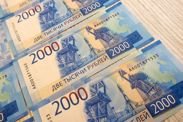 A banknote of two thousand rubles. Money of Russia. New banknotes of Russian money 2000 rubles. New money in Russia.