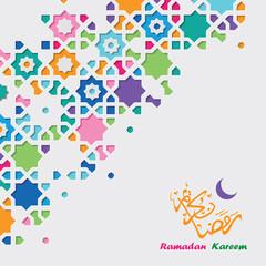 Arabic arabesque design greeting card for Ramadan Kareem.Islamic colorful template with arabic calligraphy. Vector illustration.