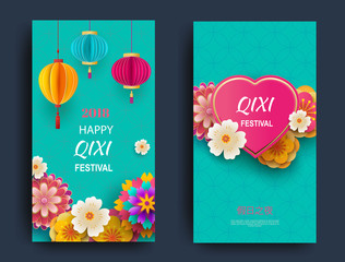 Qixi Festival vector illustration. Suitable for greeting card, poster and banner.Vector
