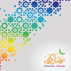 Arabic arabesque design greeting card for Ramadan Kareem.Islamic pattern with rainbow on the background.Vector illustration.