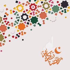 Arabic arabesque design greeting card with arabic calligraphy for Ramadan Kareem.Islamic colorful pattern vector illustration.