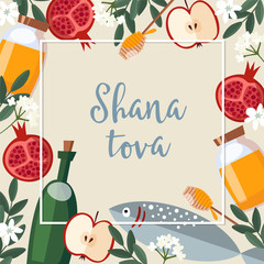 Shana Tova greeting card. Jewish New Year Rosh Hashana invitation with bottle wine, fish, honey, apple and pomegranate fruit. Vector illustration background, flat design.