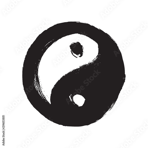 Yin Yang Symbol Black And White Brush Stroke Effect Stock Photo And