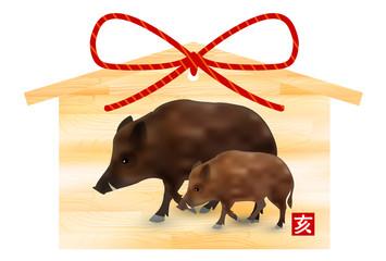 亥 動物 年賀状 アイコン