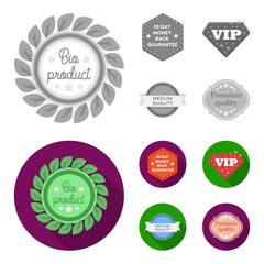 Money back guarantee, vip, medium quality,premium quality.Label,set collection icons in monochrome,flat style vector symbol stock illustration web.