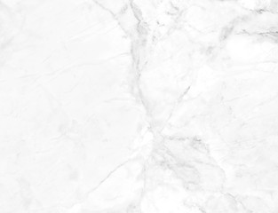 White marble surface with beautiful natural patterns. Used for design