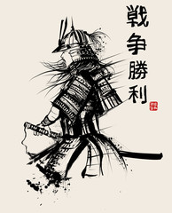Acrylic Prints Art Studio Japanese samourai with sword