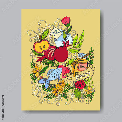 rosh hashanah jewish new year greeting card template with apples honey and pomegranates