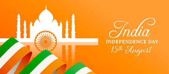 India Independence Day Taj Mahal flag web banner