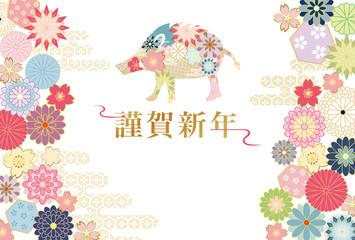 2019年亥年 花柄イノシシの年賀状テンプレート