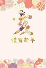 2019年亥年 花柄文字の年賀状テンプレート