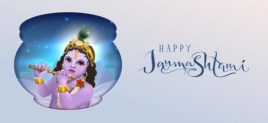 Happy Krishna Janmashtami greeting card for indian holiday