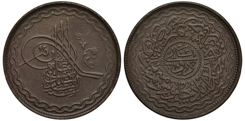 India Indian Hyderabad coin 2 two pice 1905, ruler Mir Mahbub Ali Khan, Tugra, flower at right, sings in Arabic,