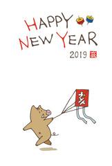 亥年 年賀状 凧揚げをするイノシシ手書きイラスト