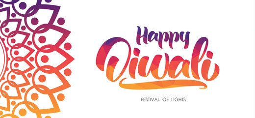 Colorful Indian greeting background with Handwritten lettering of Happy Diwali. Vector illustration.