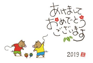 亥年 手書き年賀状イラスト 独楽で遊ぶイノシシ
