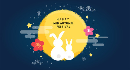 Happy Mid Autumn Festival. Vector banner, background and poster