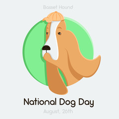 The dog is in a circle. The illustration can be used as a logo for a website, for a store, for illustration in a book. A vivid image of a dog in a green circle.