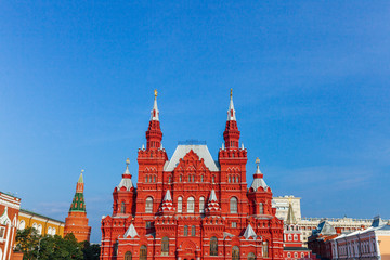 Historical State Museum of Russia, Moscow