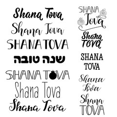 Rosh Hashanah. Jewish New Year. Text on Hebrew - Have a sweet year. Lettering. Shana Tova set