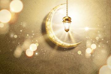 Arabic holiday design