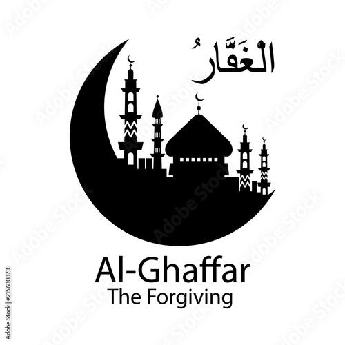 Al Ghaffar Allah name in Arabic writing against of mosque