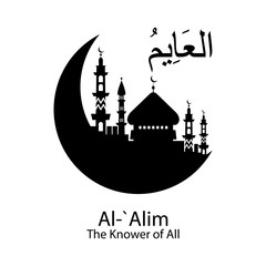 Al Alim Allah name in Arabic writing against of mosque illustration. Arabic Calligraphy. The name of Allah or the Name of God in translation of meaning in English