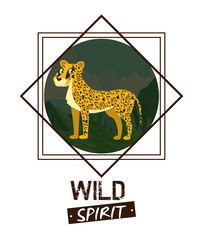 Jaguar wild african animal cartoons vector illustration graphic design