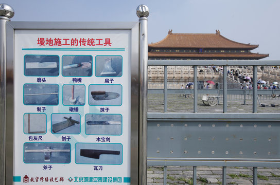 Pictures of construction tools for Chinese traditional architecture are displayed at the Forbidden City in central Beijing